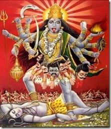 Madre divina Intima Kali eliminando los defectos psicológicos